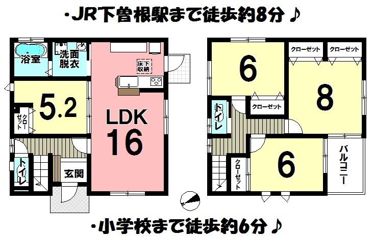 【間取り】 小倉南区田原新町1丁目の新築戸建★全居室収納有り♪