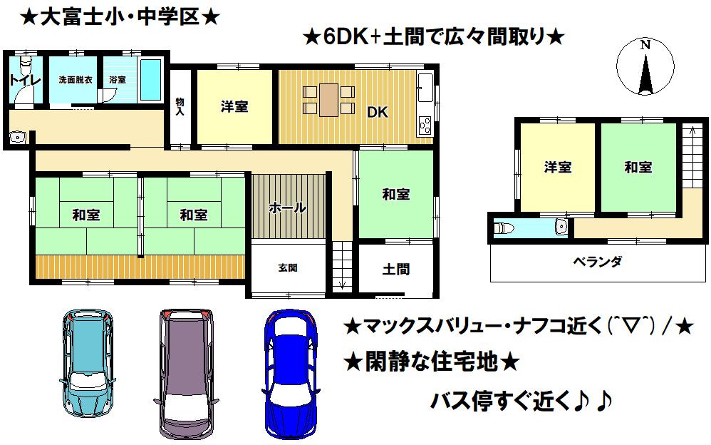 【間取り】 富士宮市万野原新田の中古戸建物件です。