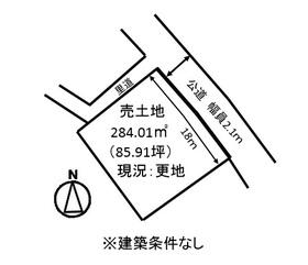 尾道市栗原町