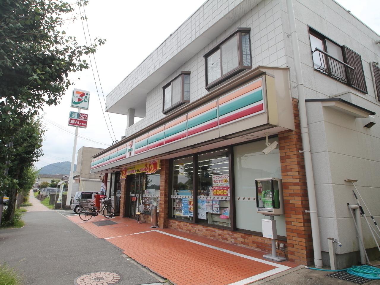 【コンビニ】セブンイレブン 宗像日の里店