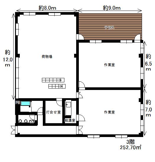 倉庫 3階