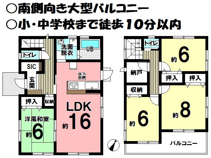 【間取り】 小倉南区中曽根6丁目の新築戸建★16帖のリビングで家族でゆったり♪収納もたっぷりなので空間を有効に使えますね♪
