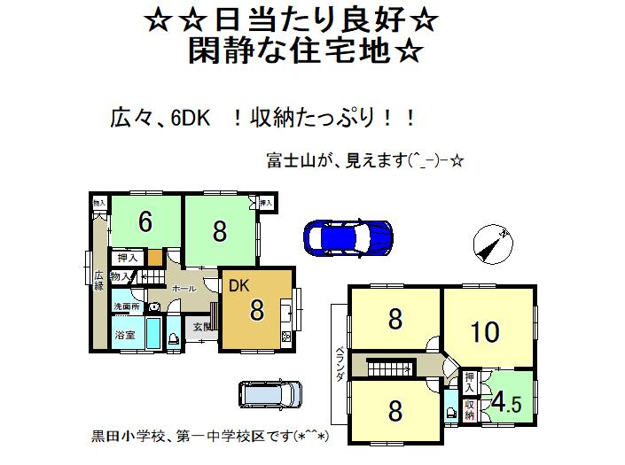 【間取り】 富士宮市星山の、 中古戸建物件です。