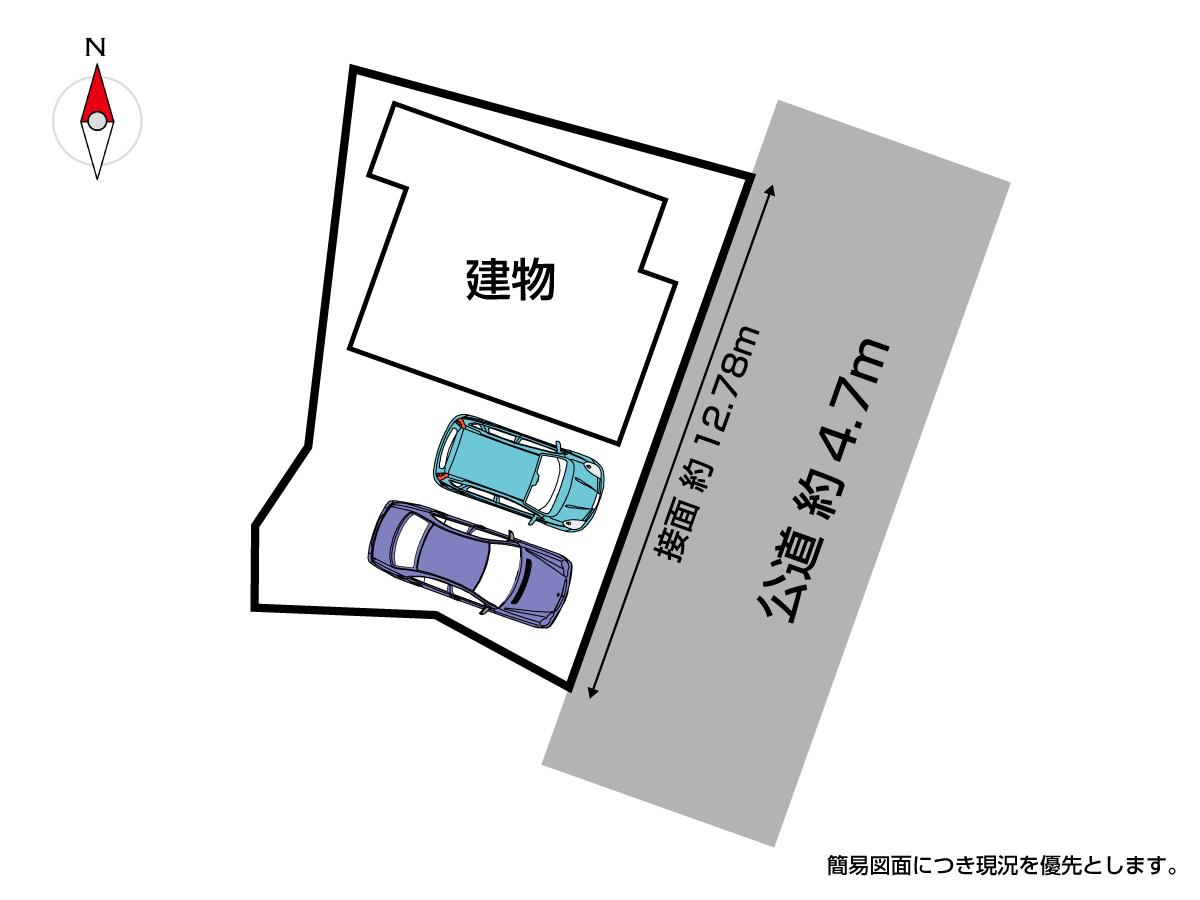 小倉北区大畠 オール電化新築戸建て♪駐車場並列2台♪