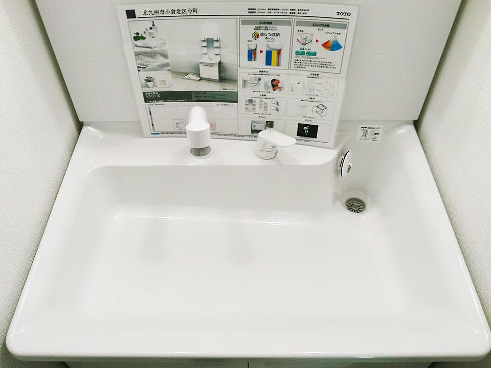 お掃除しやすい洗面台♪エコシングル水栓付きで光熱費削減にも貢献します♪