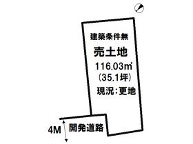 神戸市垂水区南多聞台2丁目