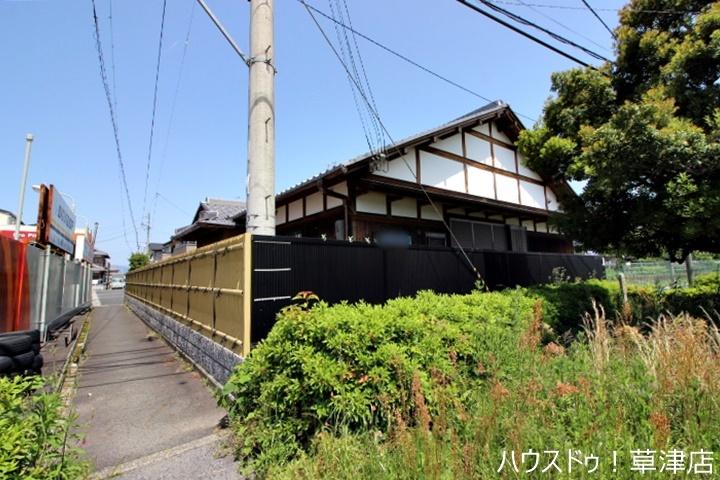 守山中学校まで徒歩7分(約550m)