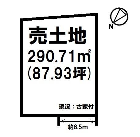 【区画図】 土地約87坪・前道約6m・JR守山駅まで徒歩約16分・守山中学校まで徒歩7分(約550m)の立地