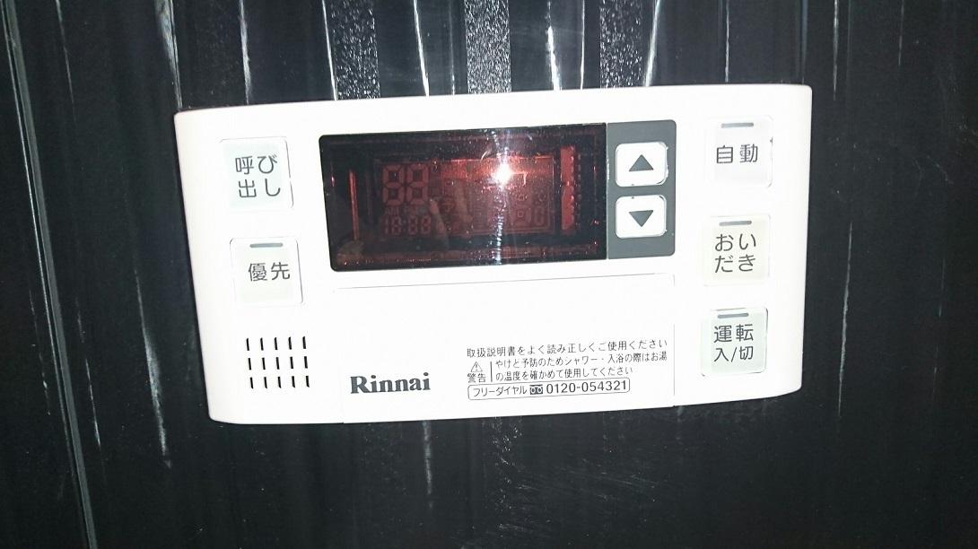 同仕様写真 お湯を沸かすときに発生する排熱を有効利用して熱効率を高めた省エネ給湯器 エコジョーズならガスの使用量を減らせCO2の排出も少なくなるので地球温暖化防止に貢献できさらにガス料金の節約