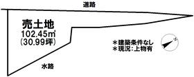 西尾市平坂町丸山