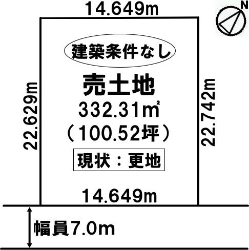 北海道苫小牧市花園町4丁目 JR室蘭本線(長万部・室蘭~苫小牧)[青葉]の売買土地物件詳細はこちら