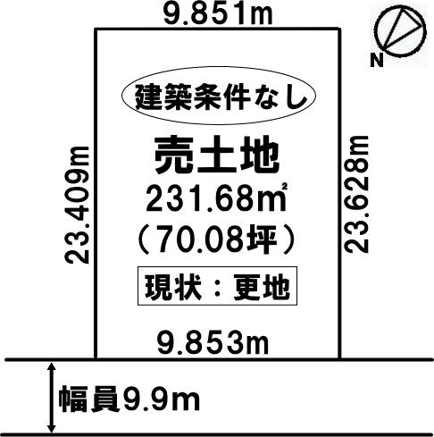 北海道苫小牧市もえぎ町2丁目 JR室蘭本線(長万部・室蘭~苫小牧)[錦岡]の売買土地物件詳細はこちら
