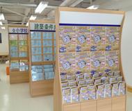ハウスドゥ!松山南店の画像