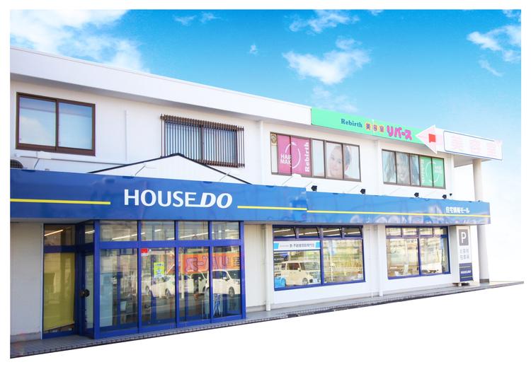 ハウスドゥ!住宅情報モール半田店の画像