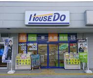 ハウスドゥ!郡山須賀川店の画像
