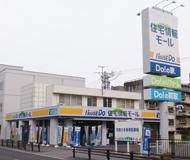 ハウスドゥ!住宅情報モール大垣店の画像