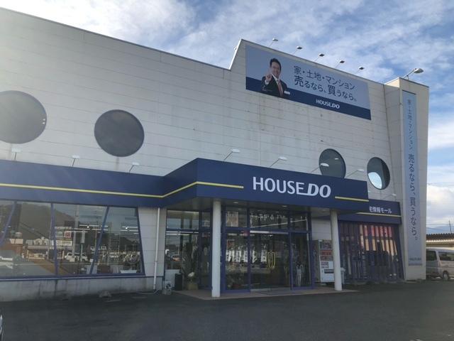 ハウスドゥ!住宅情報モール橿原店の画像