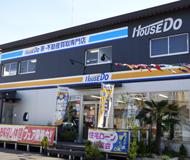 ハウスドゥ!松戸中央店の画像