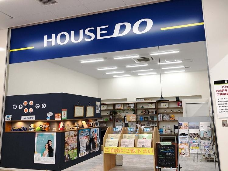 ハウスドゥ!津島店の画像