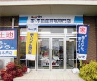 ハウスドゥ!家・不動産買取専門店 熊本西店の画像