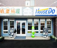 ハウスドゥ!東近江店の画像