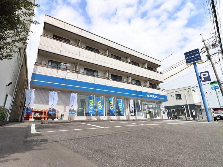ハウスドゥ!東静岡店の画像