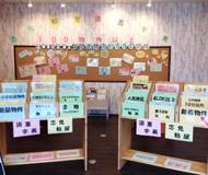 ハウスドゥ!福岡志免店の画像