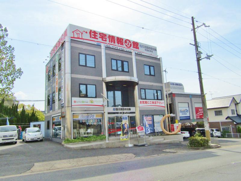 ハウスドゥ!奈良学園前店の画像