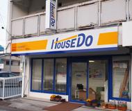 ハウスドゥ!長束祇園町店の画像