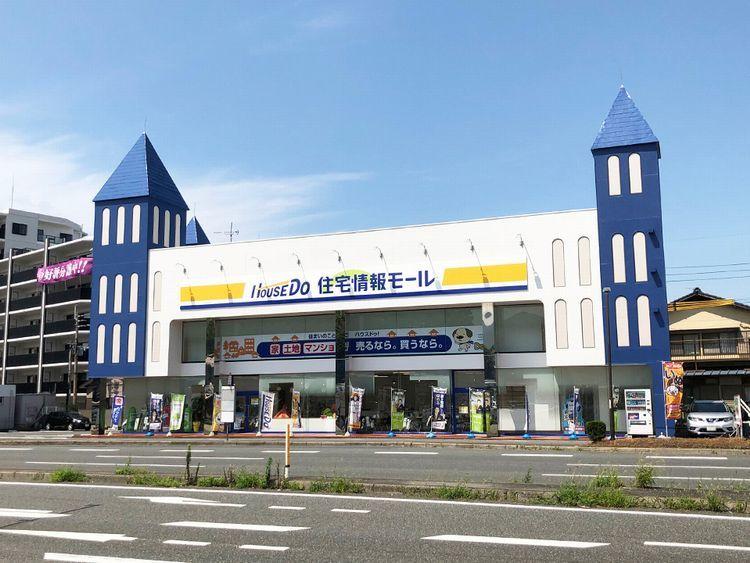 ハウスドゥ!小倉南インター店の画像
