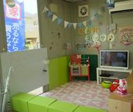 ハウスドゥ!八王子東店の画像