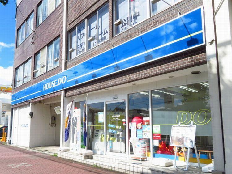 ハウスドゥ!家・不動産買取専門店 南区道徳店の画像
