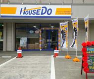 ハウスドゥ!仙台幸町店の画像