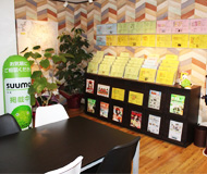 ハウスドゥ!松山三津店の画像