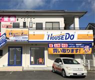 ハウスドゥ!徳島南店の画像