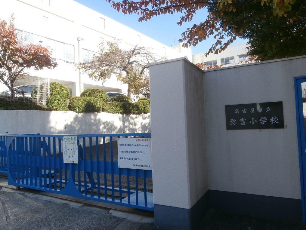 【小学校】名古屋市立弥富小学校
