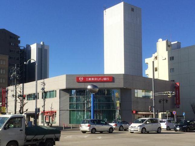 【銀行】三菱東京UFJ銀行新瑞橋支店