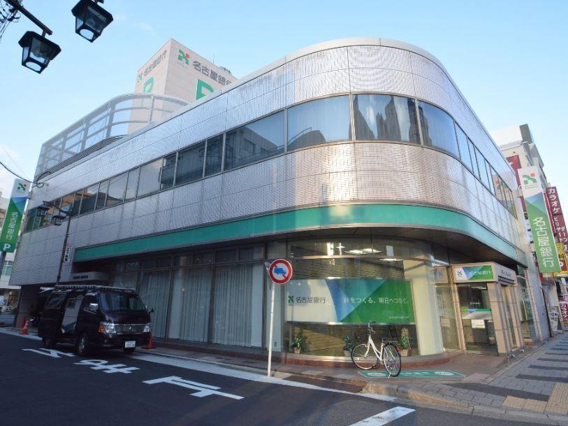 【銀行】名古屋銀行新瑞橋支店