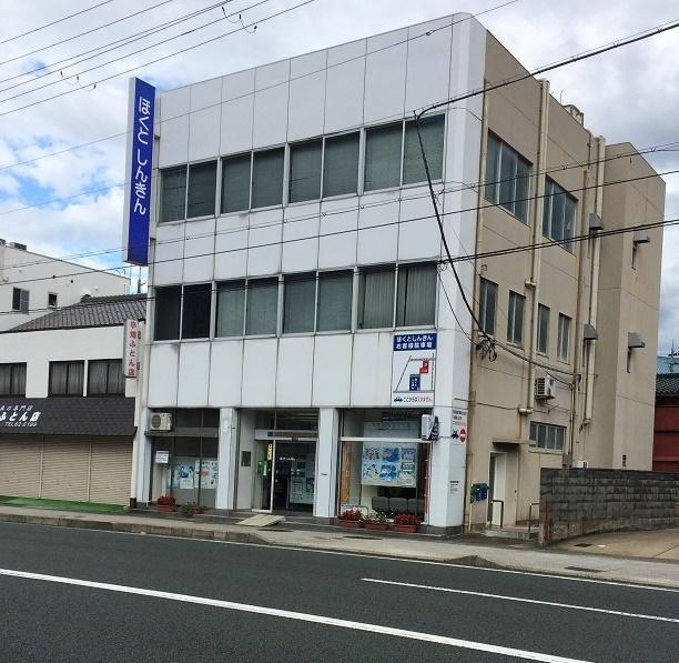【銀行】京都北都信用金庫 中舞鶴支店