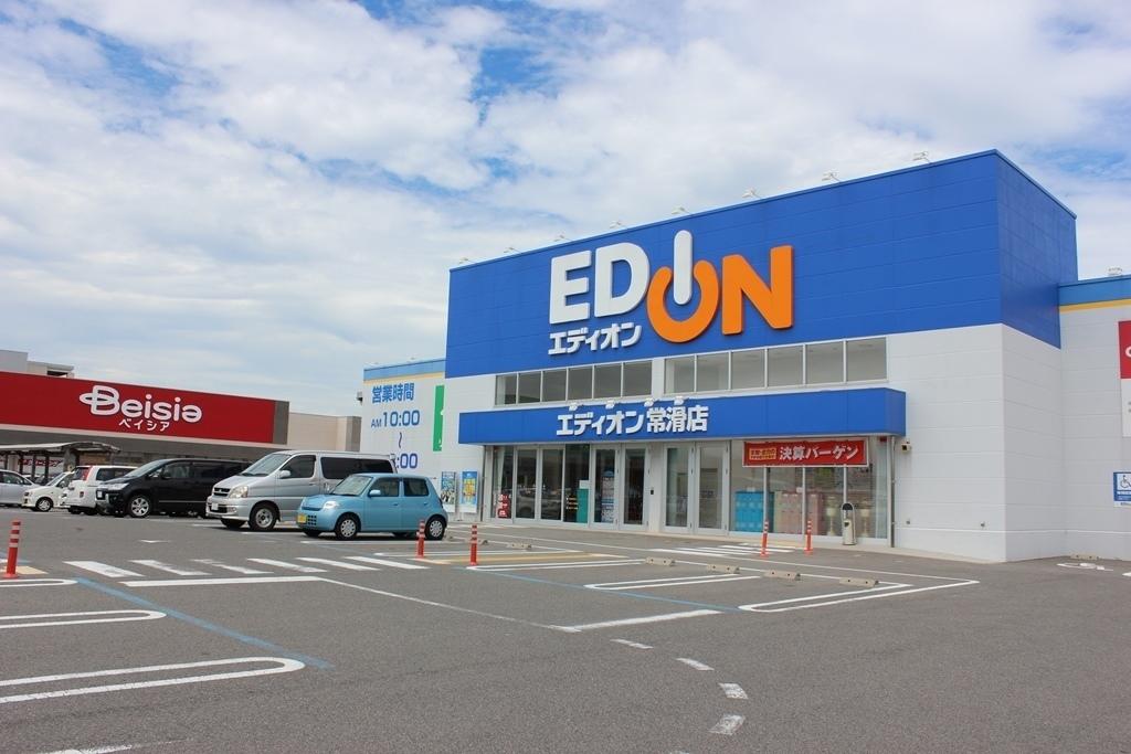 【ショッピングセンター】エディオン常滑店