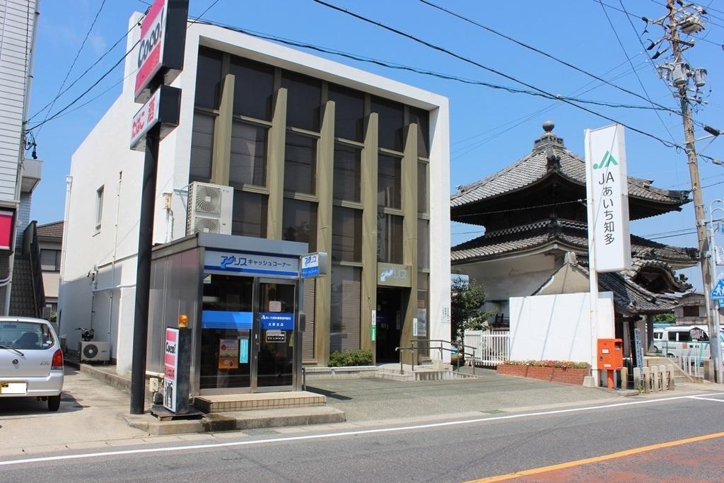 【銀行】JAあいち知多大野支店