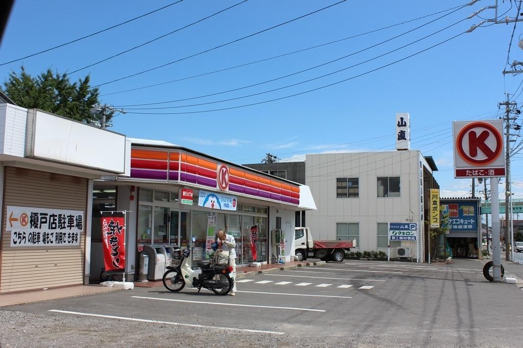 【コンビニ】サークルK榎戸店
