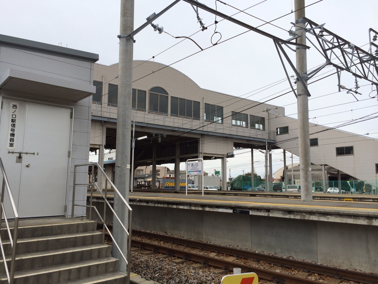 【駅】西ノ口駅