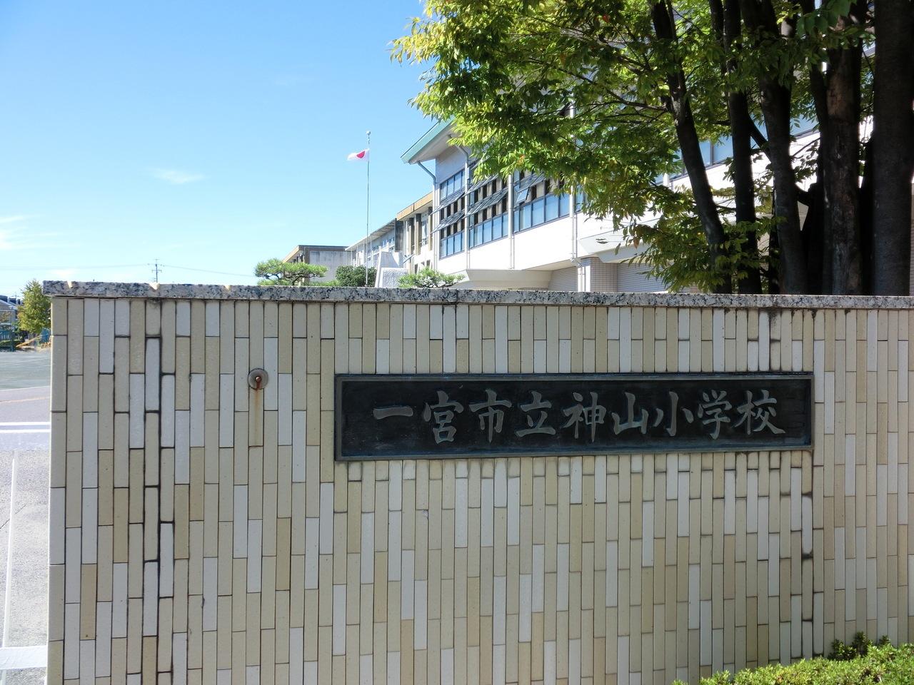 【小学校】神山小学校