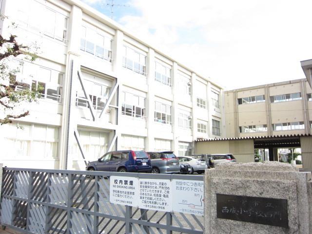 【小学校】西成小学校