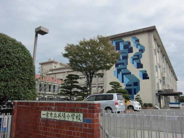 【小学校】丹陽小学校