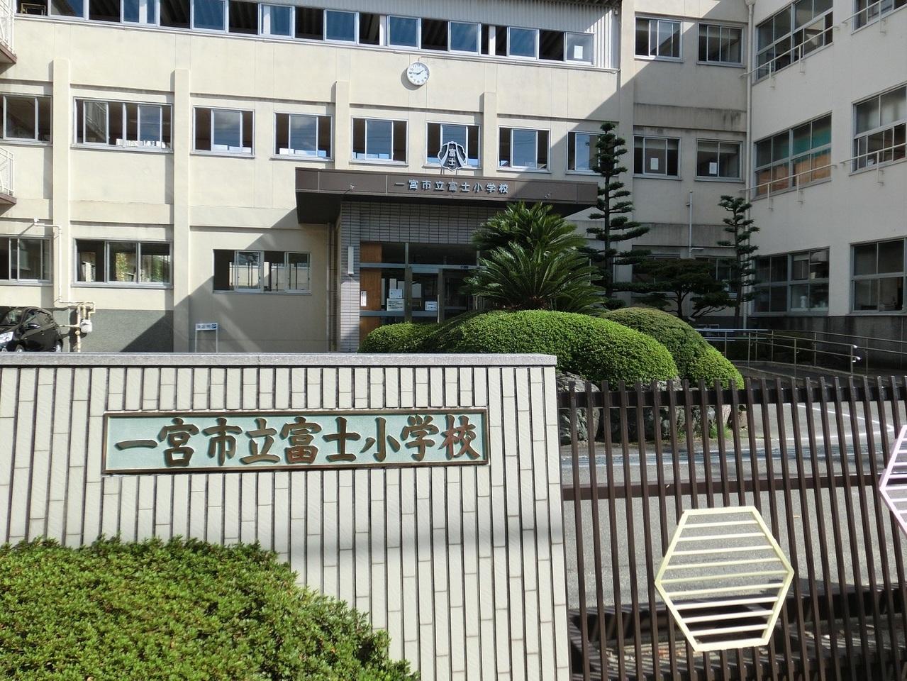 【小学校】富士小学校