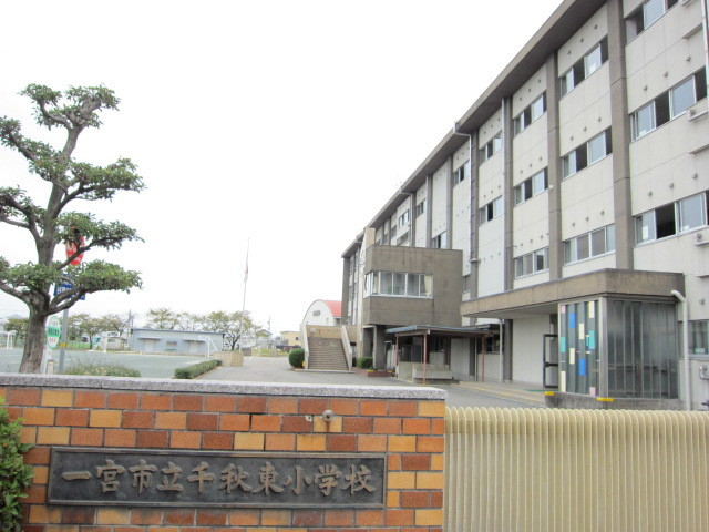 【小学校】千秋東小学校