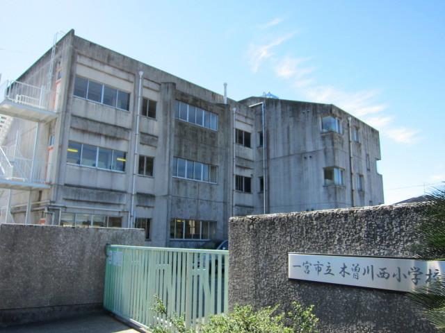 【小学校】木曽川西小学校