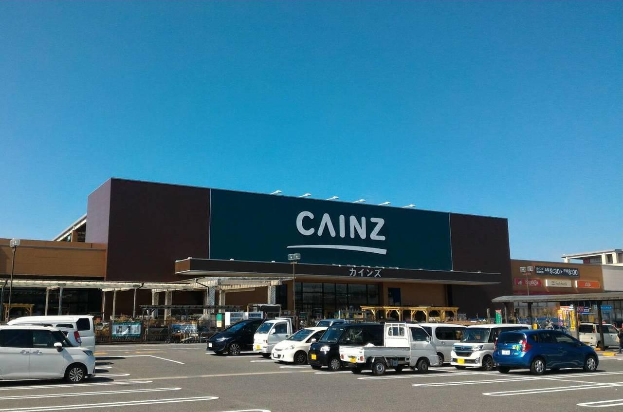【ホームセンター】カインズホーム常滑店
